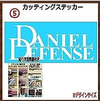 ⑤ダニエルディフェンス DANIELDFFENSE カッティングステッカー (ホワイト, 10x4cm 【2枚組】)