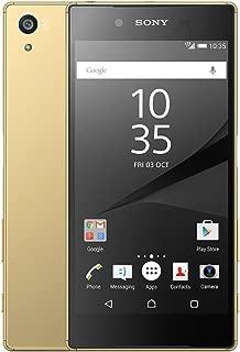 Sony Xperia Z5 E6653 3GB/32GB 23MP 5.2-inch 4G LTE Factory Unlocked (GOLD) - International Stock No Warranty