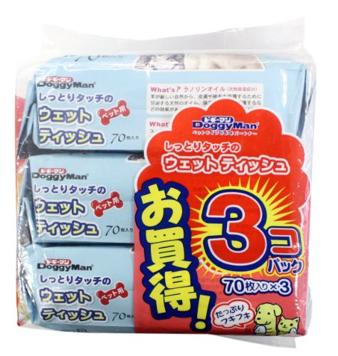 Dogiman Wet Tissue 3P Touche d'humide