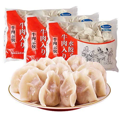 牛肉水餃子【3点セット】 牛肉入り水ギョウザ プリプリの水餃子 中華人気商品 冷凍食品 1kgx3点