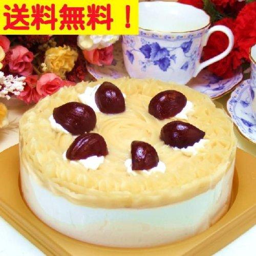 デコレーションケーキ (ノーマル) 魅惑のモンブラン 5号