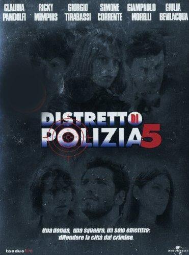 Distretto di poliziaVolume05
