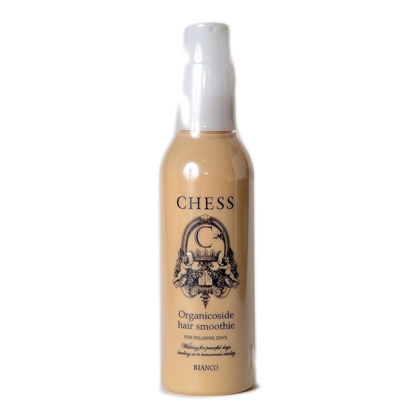 好きパラメータ酸チェス オルガニコサイドヘアスムージー 150ml