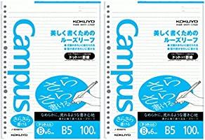 Kokuyo Campus Loose Leaf Dotted Ruled Paper for Free Writing