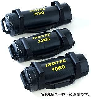 IROTEC(アイロテック)パワーバッグ10KG/体幹強化の筋トレバック