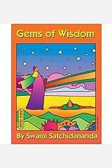 [(Gems of Wisdom)] [Author: Sri Swami Satchidananda] published on (July, 2002) Paperback