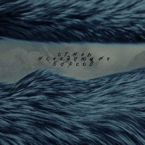 Не беги (feat. N-Face) [Explicit]