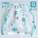 防水 巾着袋 トラベルパック Sサイズ フラワー柄 ブルー 日本製