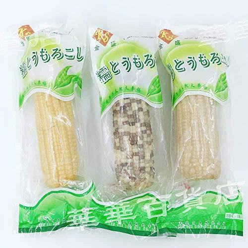 常温玉米 とうもろこし 3種類の組み合わせ 3点セット 軸付き 苞米 糯玉米