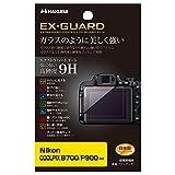 HAKUBA デジタルカメラ液晶保護フィルム EX-GUARD Nikon COOLPIX B700/P900専用 EXGF-NCB700