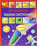 My Bilingual Talking Dictionary in Hungarian and English - Tom Jones