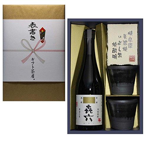 芋焼酎 喜六 (百年の孤独製造蔵) + 美濃焼椀セット 25度 720ml ギフト プレゼント 御歳暮 熨斗