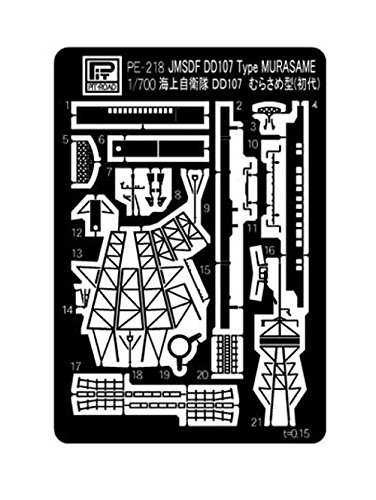 1/700 JMSDF Murasame type (first generation) escort-Etched Parts (PE218) (japan import)