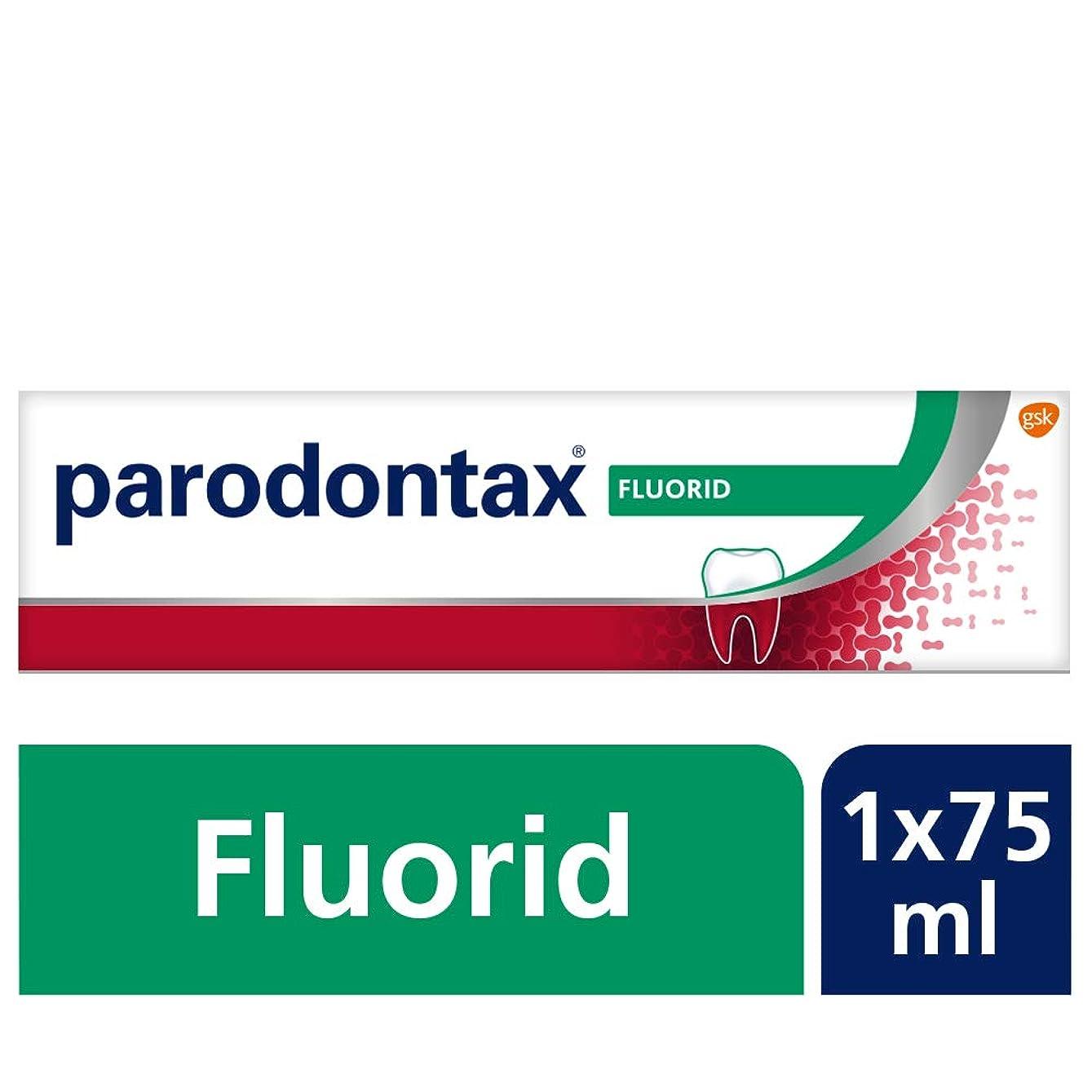 驚くべきシプリーたくさんのParodontax Zahncreme 75 ml