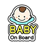 BSL Baby on Board Sticker and Decal - Baby Bumper Car Sticker - Baby Window Car Sticker - Baby in Car Sticker - Cute Safety Caution Decal Sign for Cars