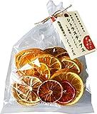 愛媛県産シトラスチップ(砂糖不使用、無添加) 50g