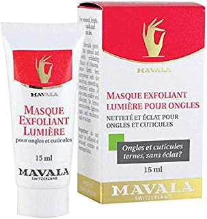 Mavala Nail Scrub Mask AR 15ml (9091909)
