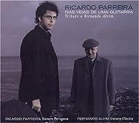 リカルド・パレイラ ポルトガル・ギター新世代