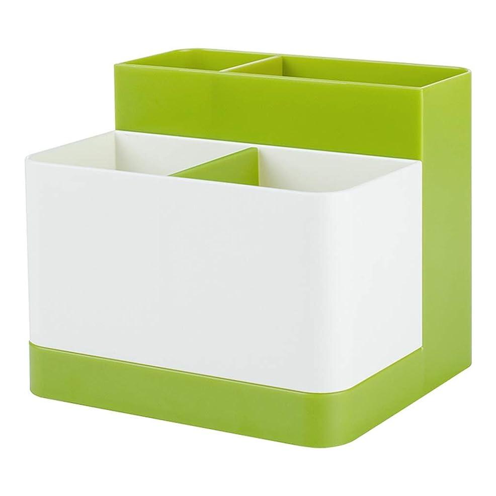 漂流一元化するキャンセル化粧品収納ボックスプラスチックシンプルデスクトップ口紅ジュエリースキンケア製品ストレージディスプレイボックス12.5 * 12.5 * 10.5cm(色:緑)