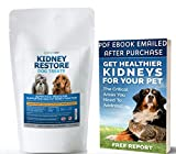 Kidney Restore Dog Treats: Restorative Dog Treats for Kidney Disease, Low Protein Dog Treats for Any Kidney Diet Dog Food, Special Renal Treats for Supporting Good Kidney Health for Dogs. Best Treat!