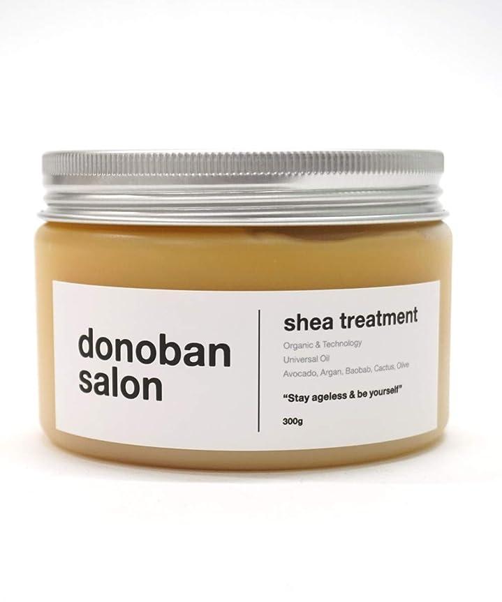 束師匠パウダーヘアトリートメント Shea treatment シアトリートメント レディース メンズ ユニセックス ケアマスク ヘアケア コスメ 美容 donoban salon