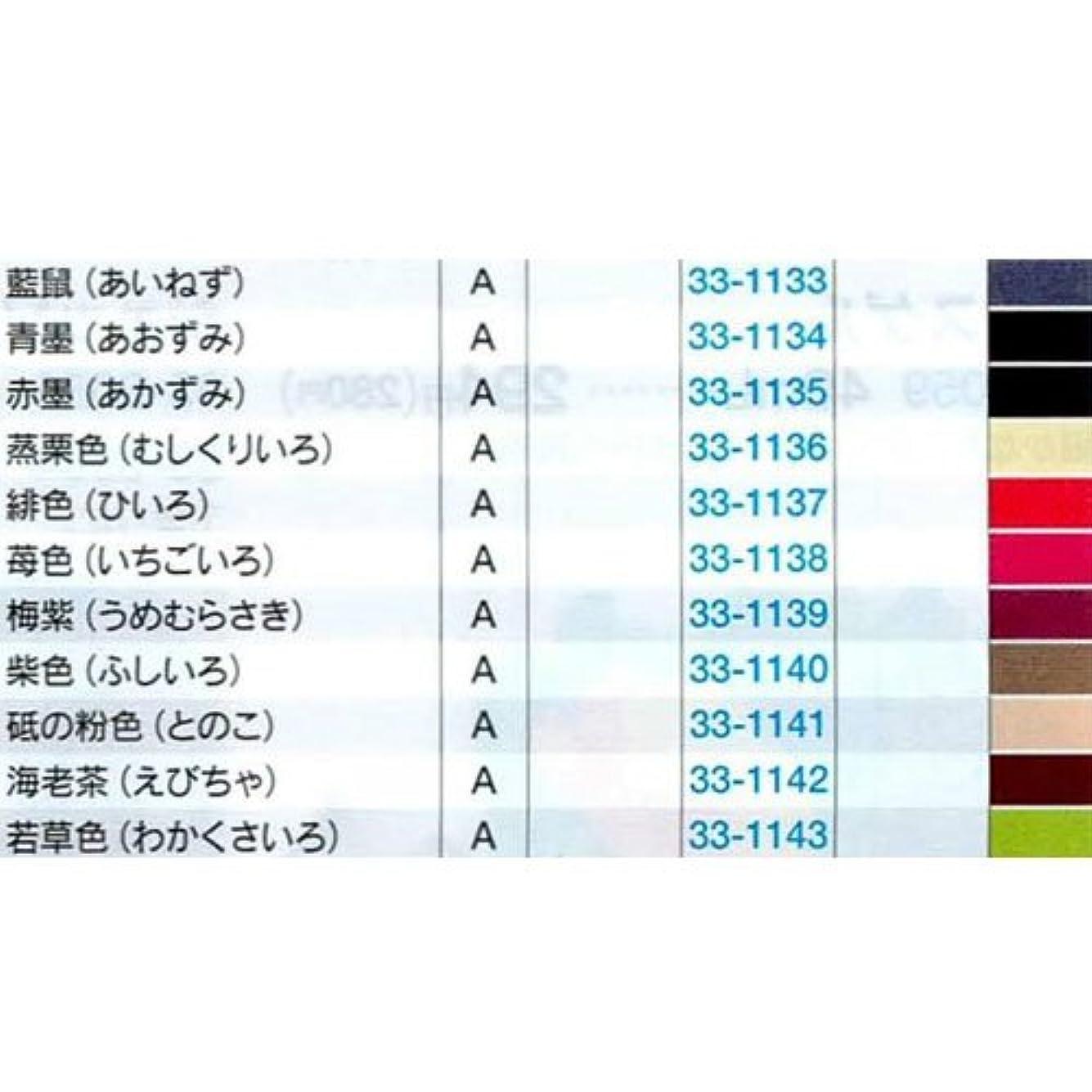 物足りない機密アルネターナー アクリルガッシュ 20ml 328 苺色(いちごいろ) B33-1138