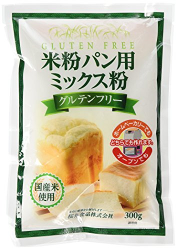 桜井食品『米粉パン用ミックス粉』
