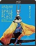 サン・ラーのスペース・イズ・ザ・プレイス(Blu-ray) image