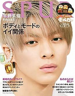 [集英社]のSPUR (シュプール) 2021年9月号 [雑誌]