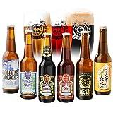 ビール クラフトクラフトビール スワンレイクビール お楽しみ飲み比べ6本(感謝・岩室)