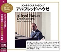 Best Selection by ALFRED HAUSE (2009-05-06)
