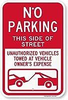 安全標識屋外道路の装飾の駐車場、路上のこの側、未許可の車両は、錫金属標識警告警告通り警告警告