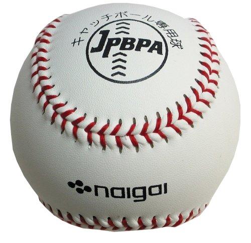 内外ゴム(NAIGAI) キャッチボール専用球 ゆうボール 2個
