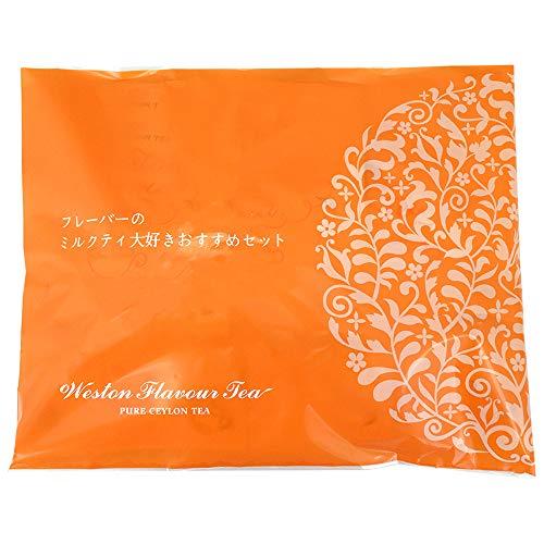 ムレスナ セイロン紅茶 ミルクティー ティーバッグ 2.5g×3個×6種類セット