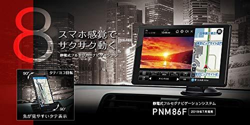 セイワ『ピクシーダPNM86F』