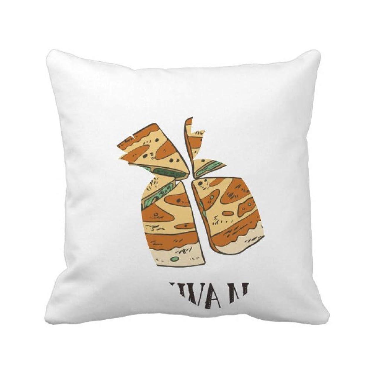 乱雑な愛されし者ごちそうピザ台湾食物旅行 パイナップル枕カバー正方形を投げる 50cm x 50cm