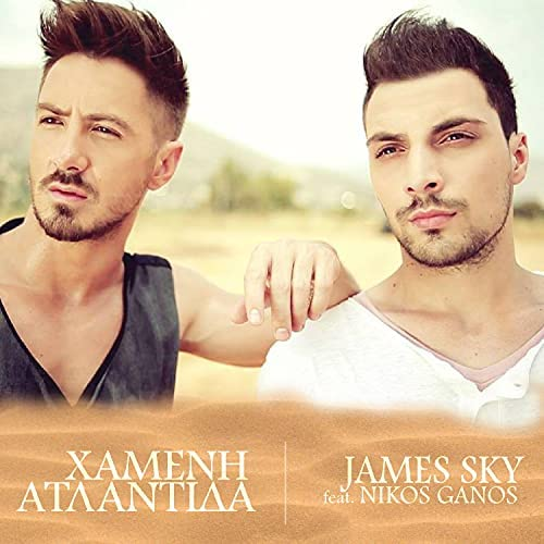 James Sky feat. Nikos Ganos