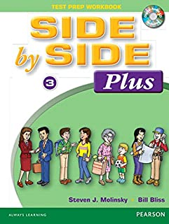 Side By Side Plus 3 Test Prep Workbook with CD