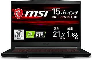 【NVIDIA最新RTX3050Ti搭載・薄型軽量】MSIゲーミングノートPC GF63 1.86Kg i5 RTX3050Ti/15.6FHD/16GB/512GB/GF63-10UD-628JP【Windows 11 無料アップグレード対応】