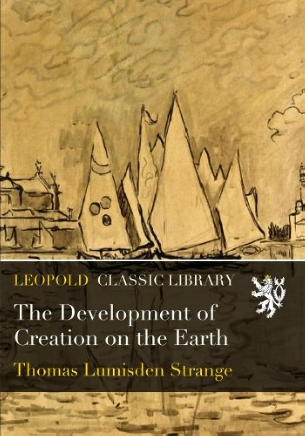 トライアスロン項目市区町村The Development of Creation on the Earth