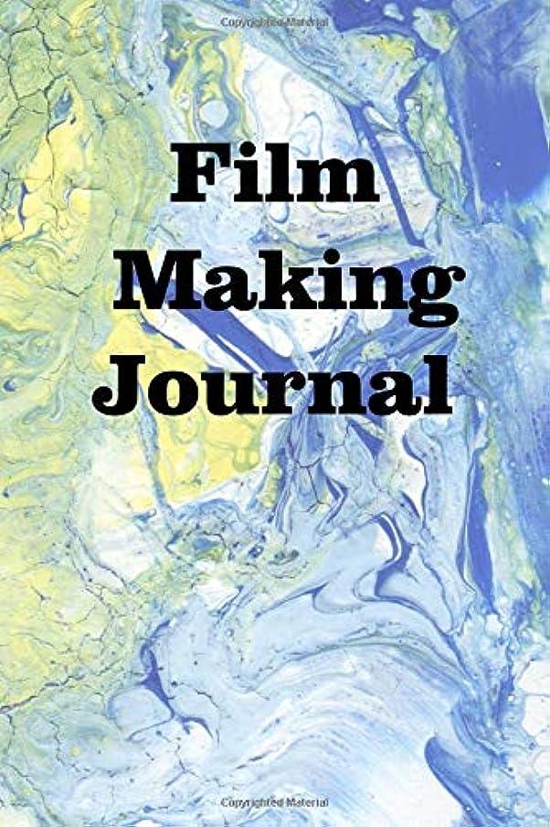 出発論争の的支援Film Making Journal: Keep track of your Film Making adventures