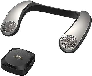 シャープ ウェアラブルネックスピーカー AQUOSサウンドパートナー bluetooth対応 重低音モデル AN-SX7A