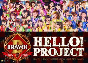 Hello! Project 15th Anniversar [DVD de Audio]