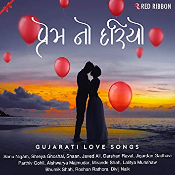Prem No Dariyo - Gujarati Love Songs