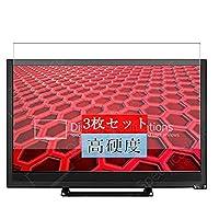 3枚 Sukix フィルム 、 27.51インチ Vizio E280-B1 / E280i-B1 テレビ 向けの 液晶保護フィルム 保護フィルム シート シール(非 ガラスフィルム 強化ガラス ガラス )
