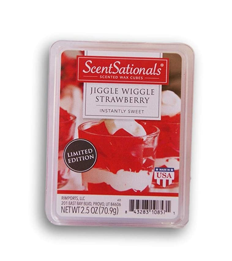 ScentSationals Jiggle Wiggle Strawberry Wax Cubes - 2019 Limited Edition