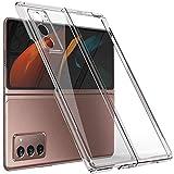 Miimall Kompatibel mit Samsung Galaxy Z Fold 2 Hülle, [mit Kamera Cover] Transparent Galvanisieren Hartes PC Handyhülle Anti-Gelb Kratzfest Bumper Hülle für Samsung Galaxy Z Fold 2 5G 2020 - Klar