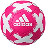 adidas mens Starlancer V Club Ball Shock Pink/White 4