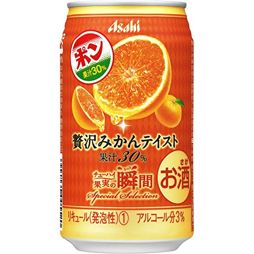 Asahi(アサヒ)『果実の瞬間贅沢みかんテイスト』