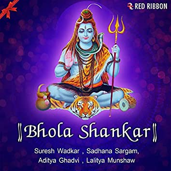 Bhola Shankar